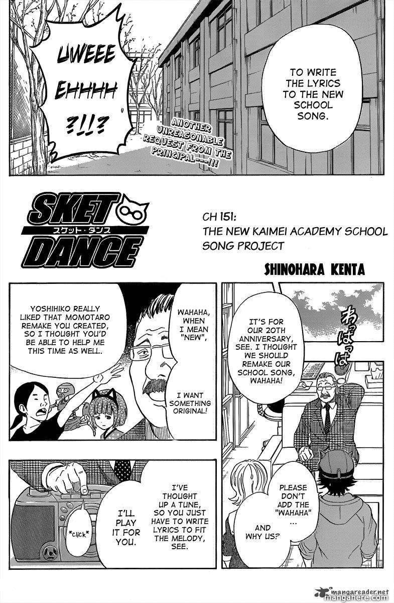 Sket Dance 151 Page 2