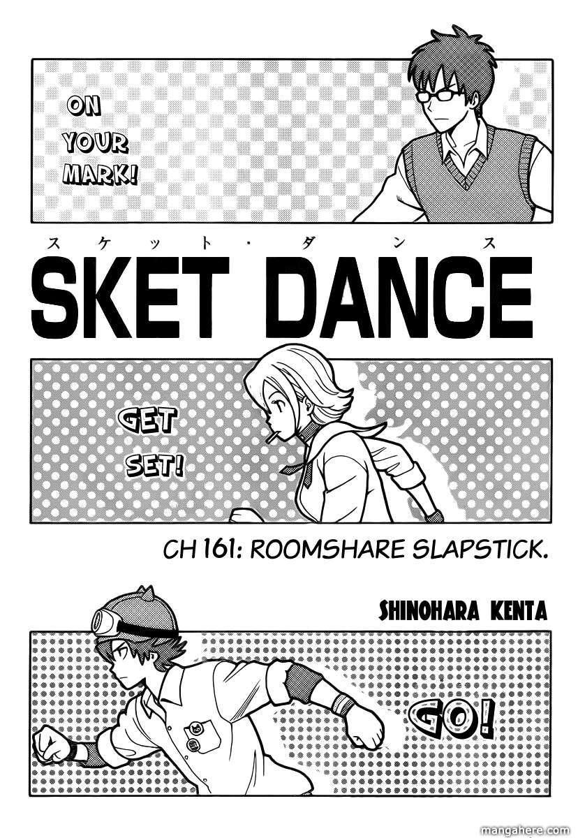 Sket Dance 161 Page 2