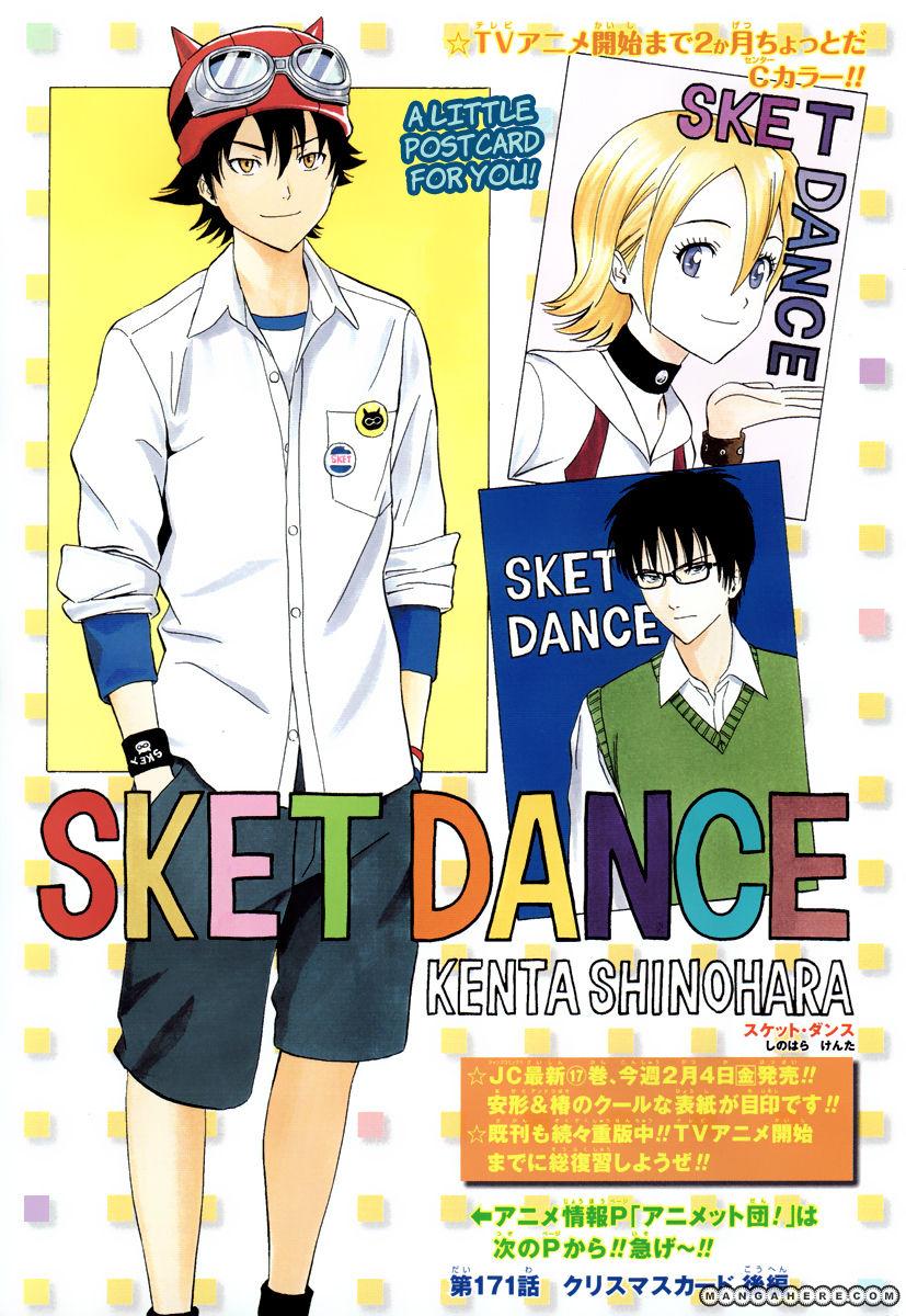 Sket Dance 171 Page 1