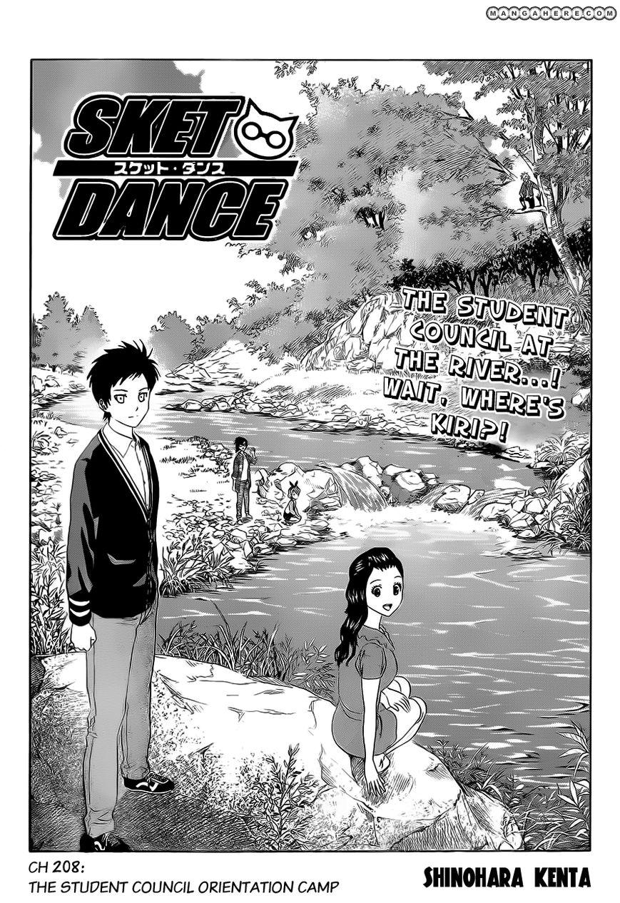 Sket Dance 208 Page 1