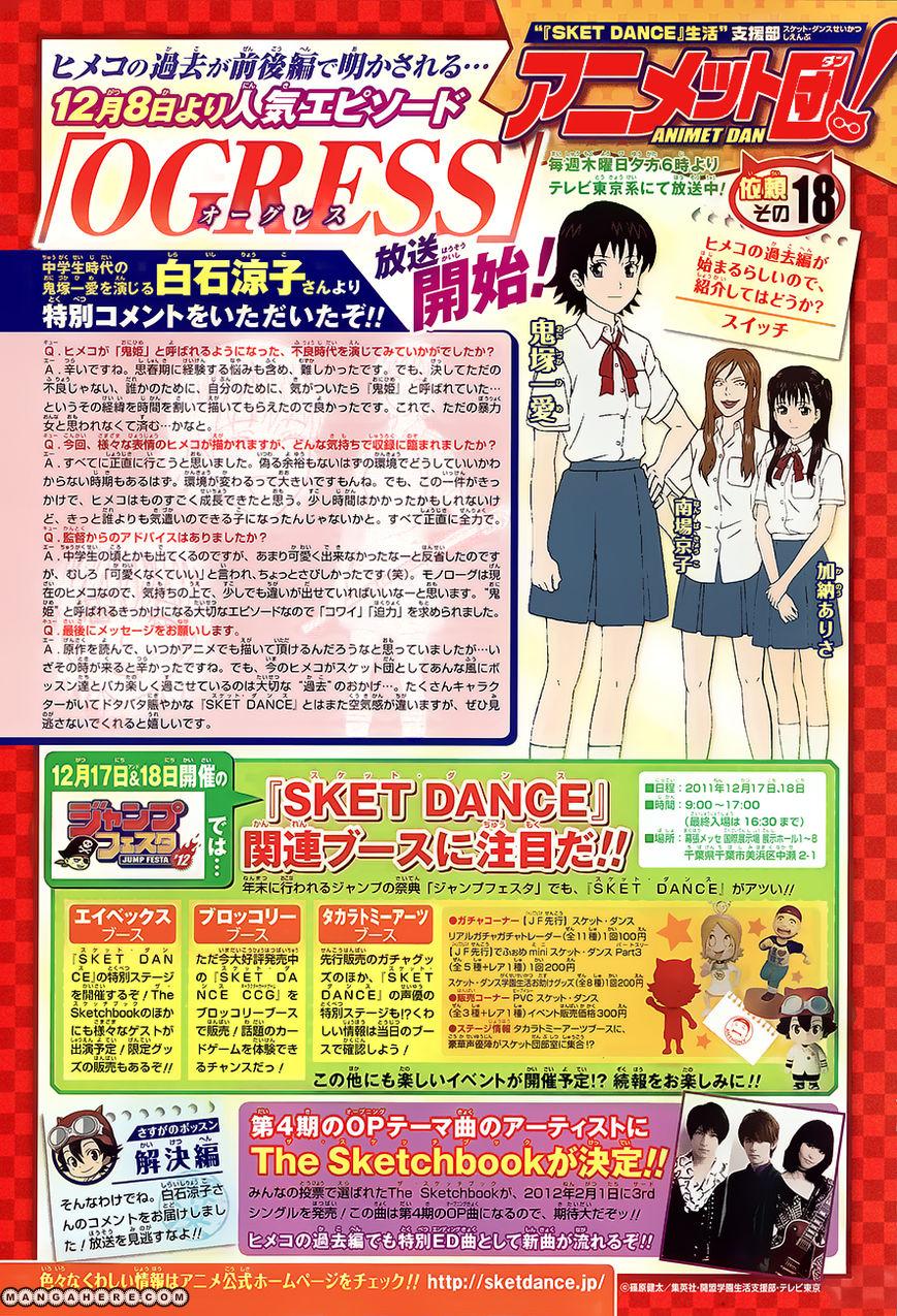 Sket Dance 210 Page 3