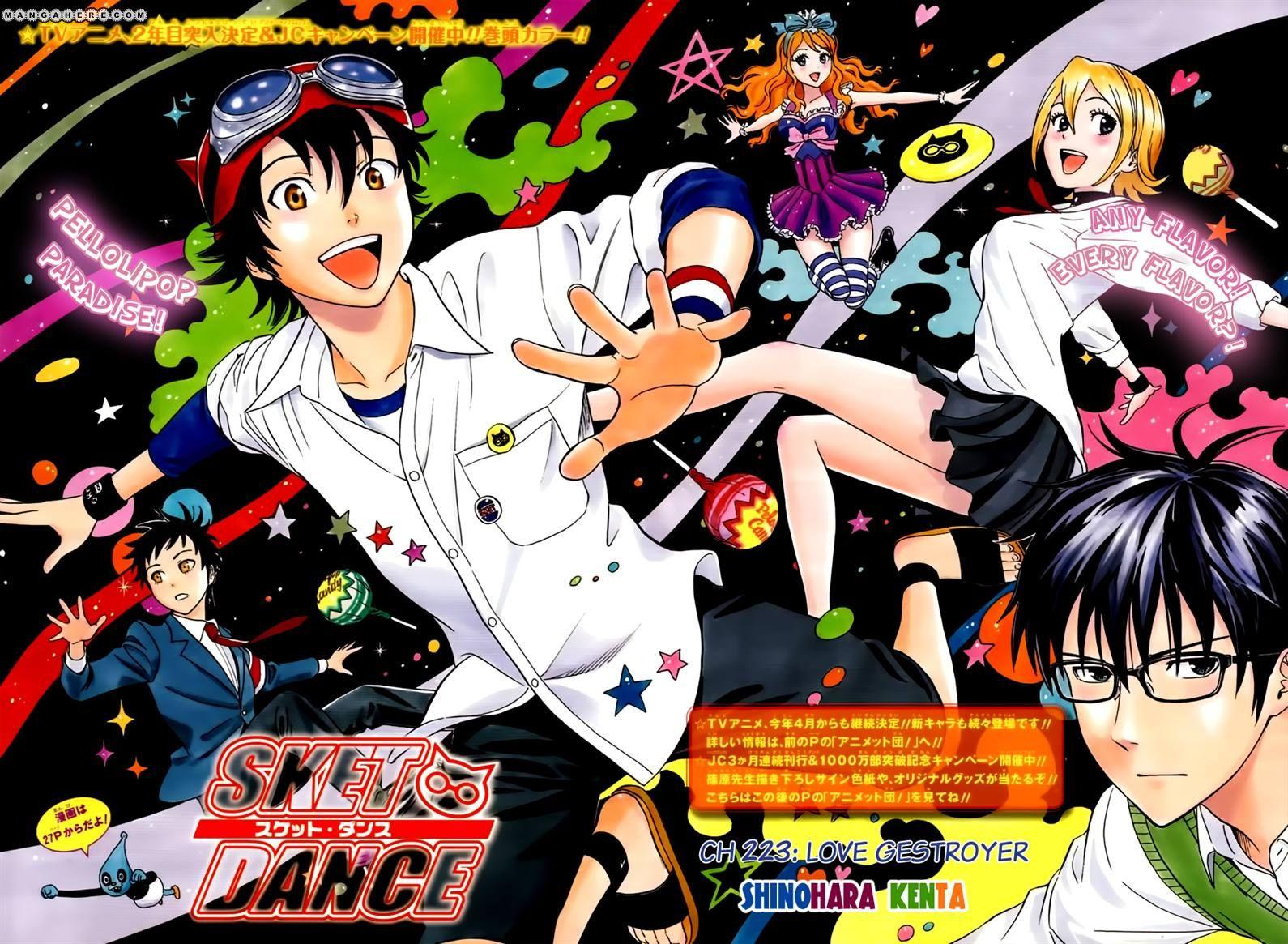 Sket Dance 223 Page 3