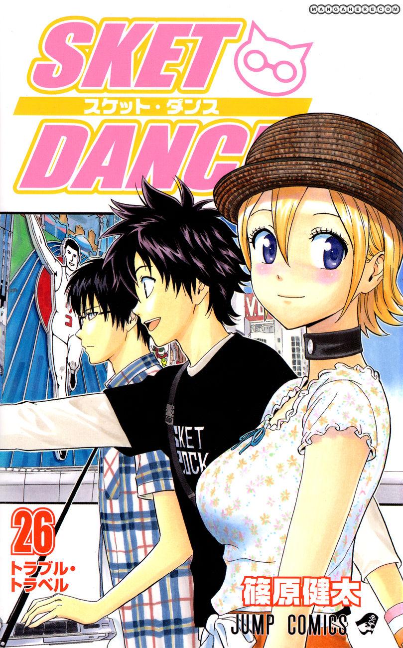 Sket Dance 226 Page 1
