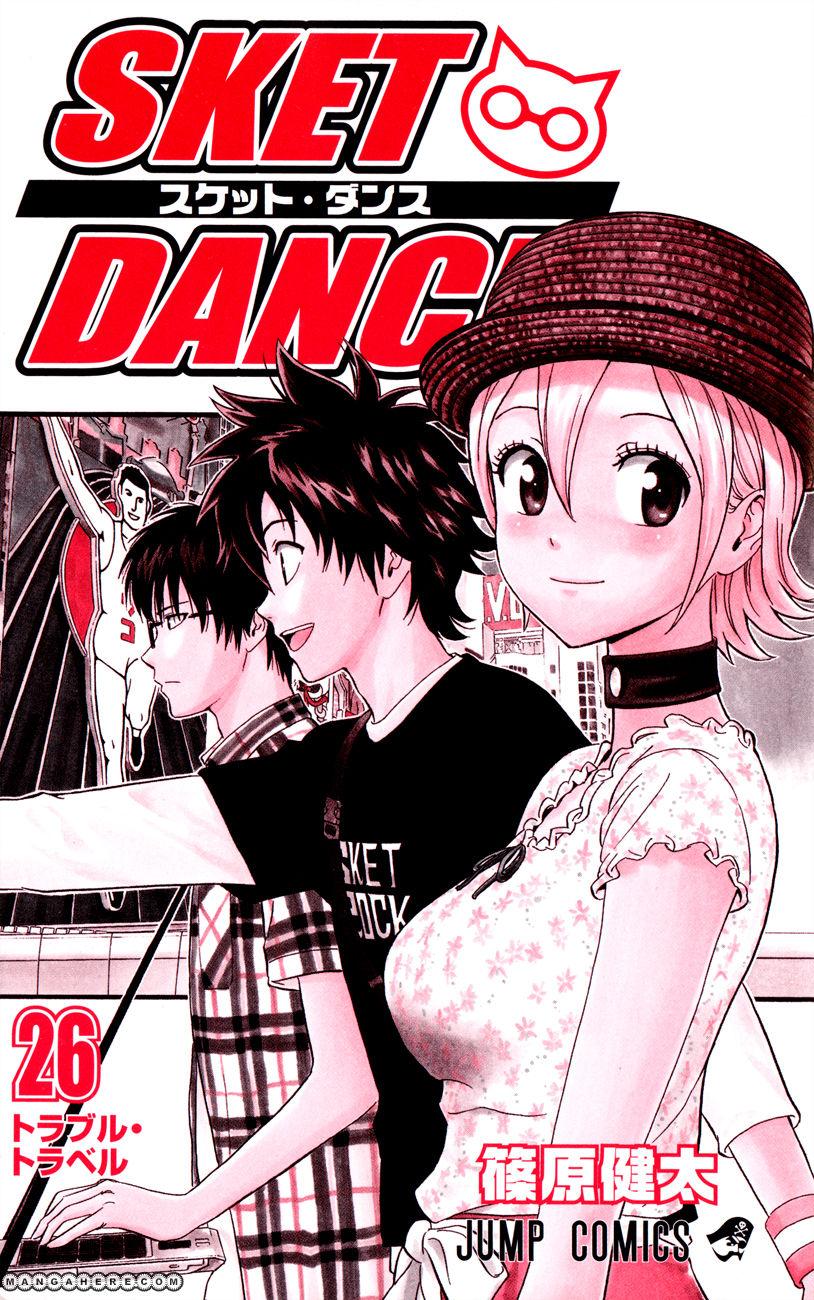 Sket Dance 226 Page 2