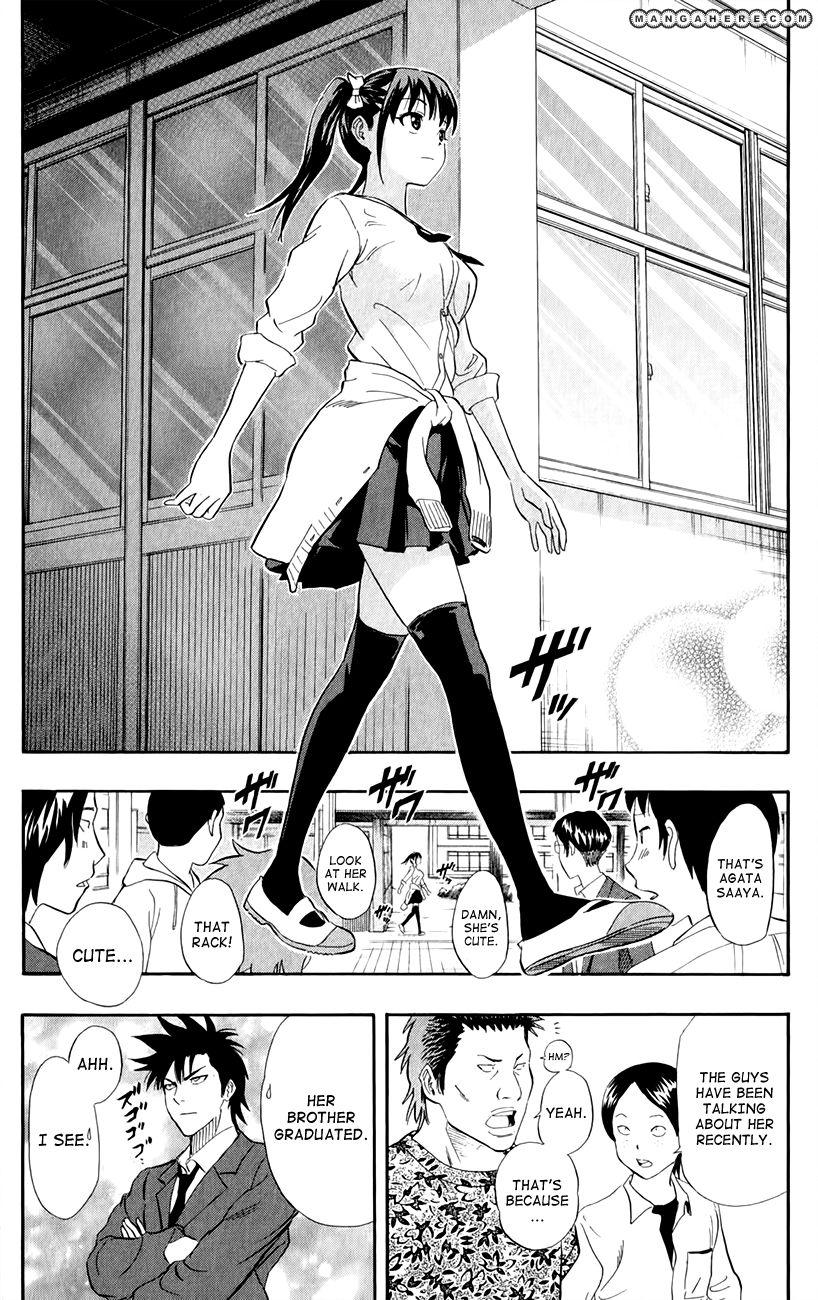 Sket Dance 237 Page 2