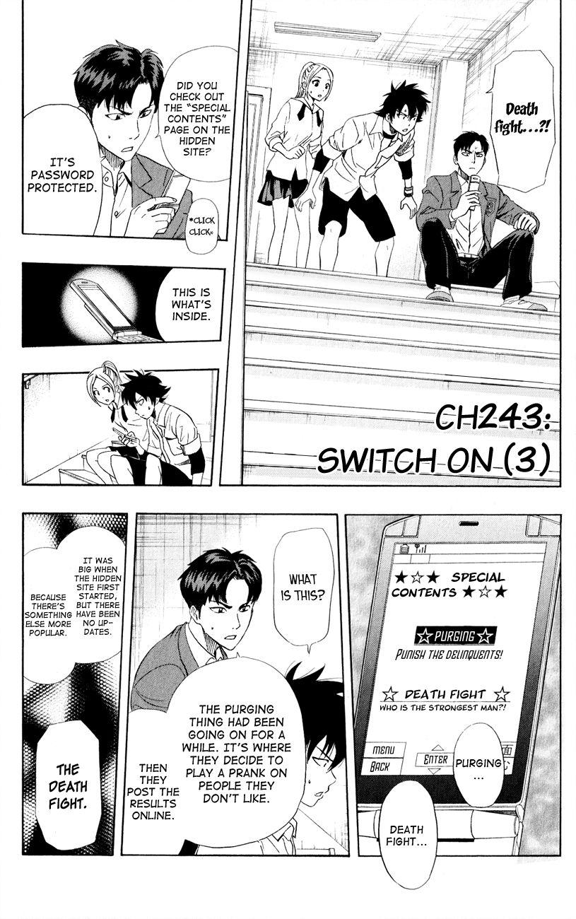 Sket Dance 243 Page 1