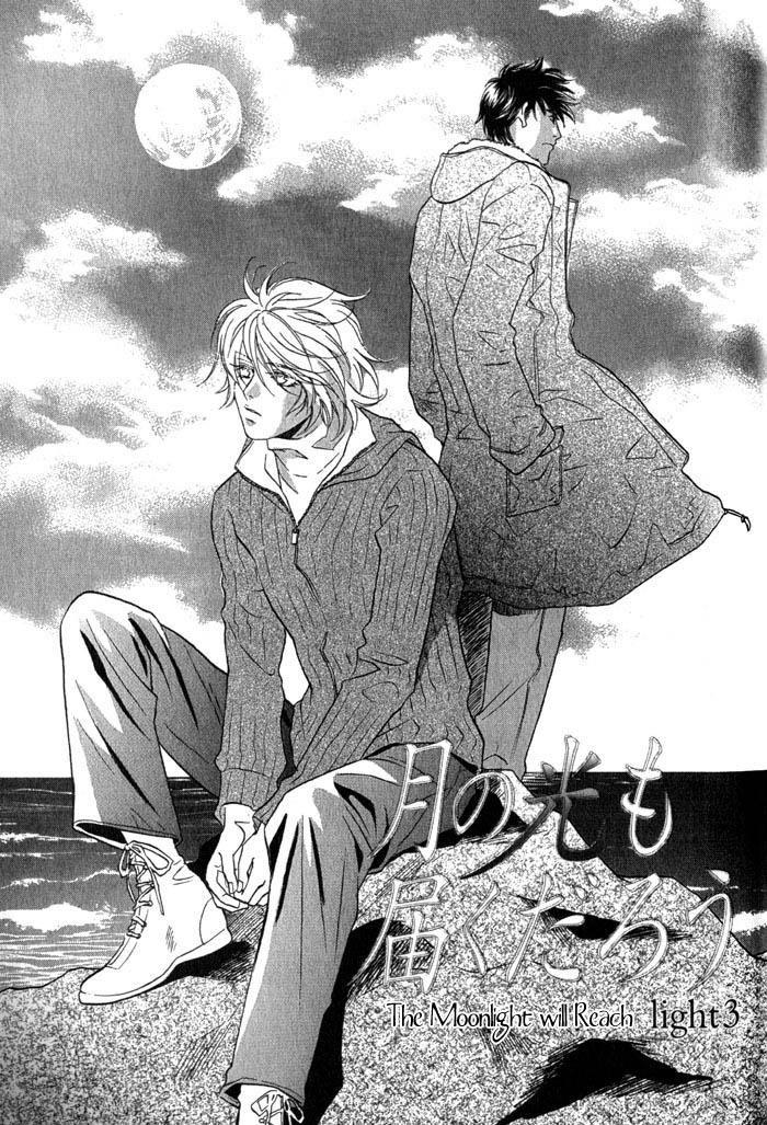 Tsuki no Hikari mo Todokudarou 3 Page 1