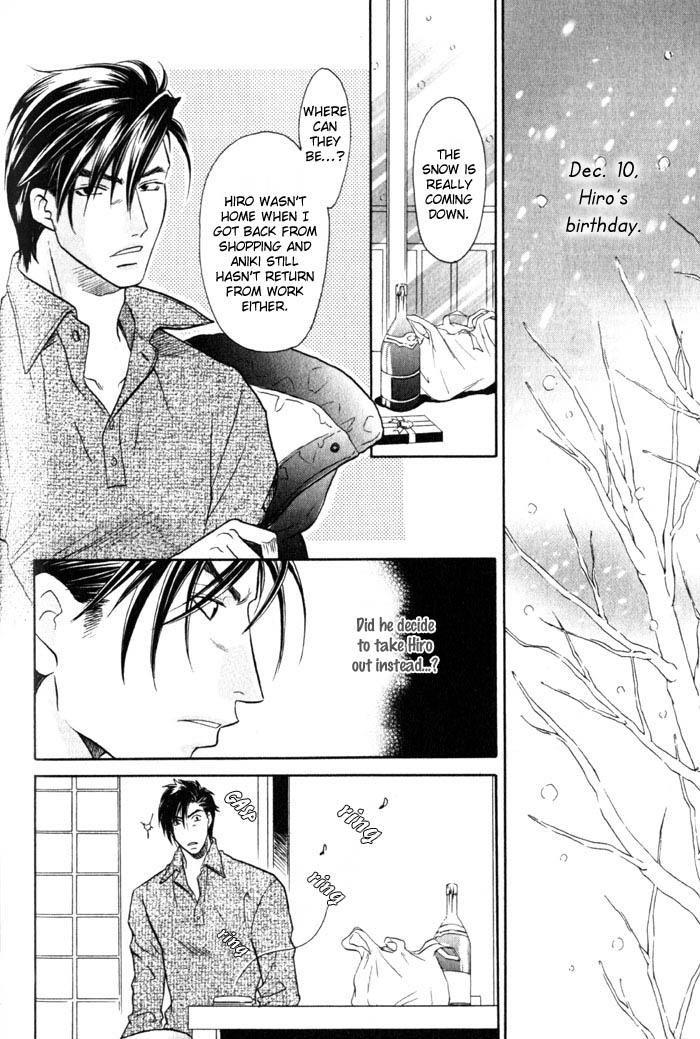 Tsuki no Hikari mo Todokudarou 3 Page 2