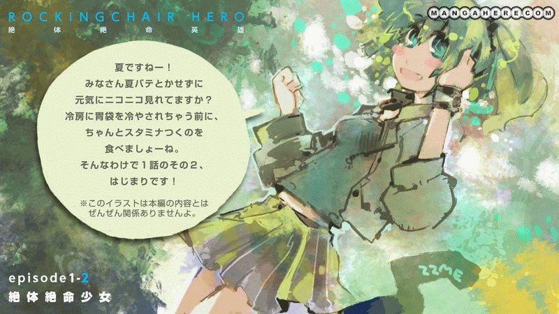 Zettai Zetsumei Eiyuu 1.2 Page 1