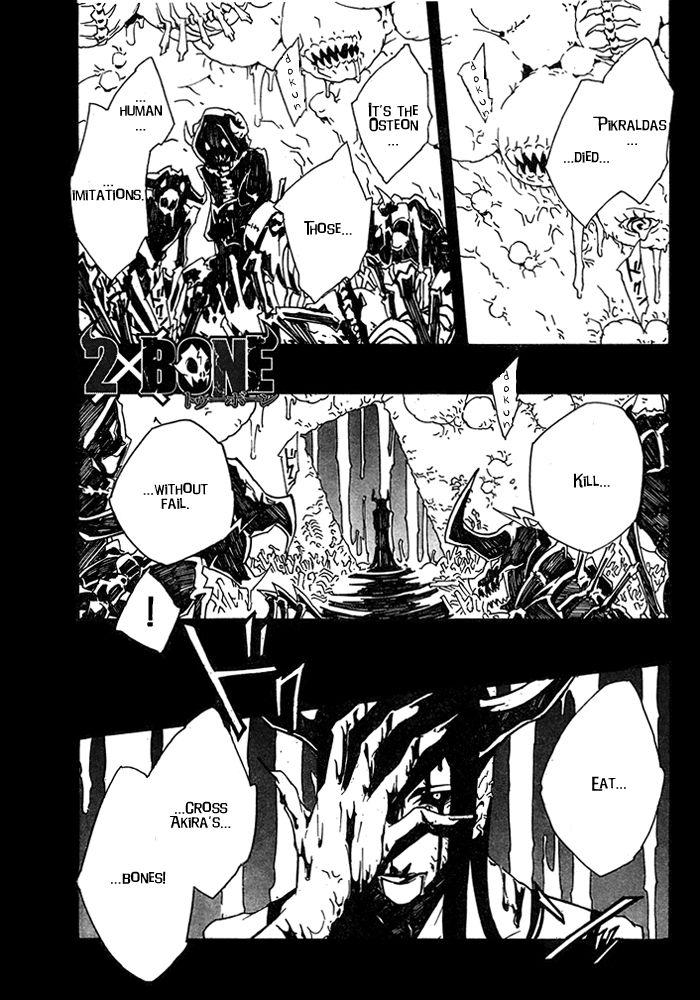 2 x Bone 2 Page 2