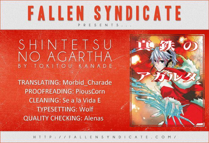 Shintetsu no Agartha 2 Page 2