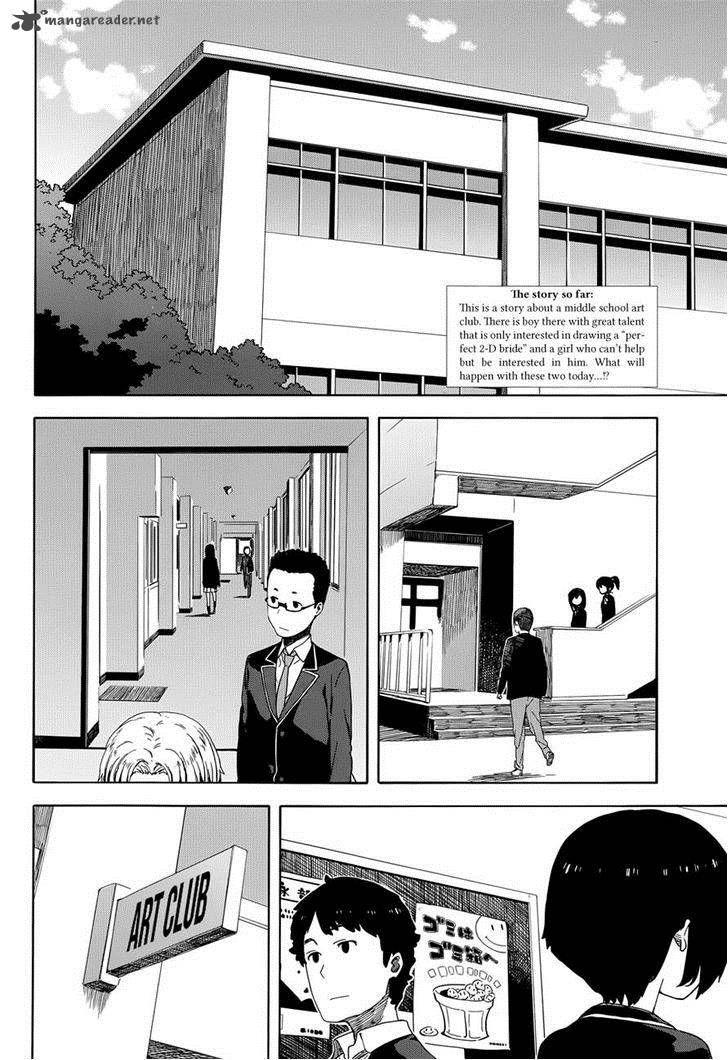 Kono Bijutsubu ni wa Mondai ga Aru! 10 Page 2