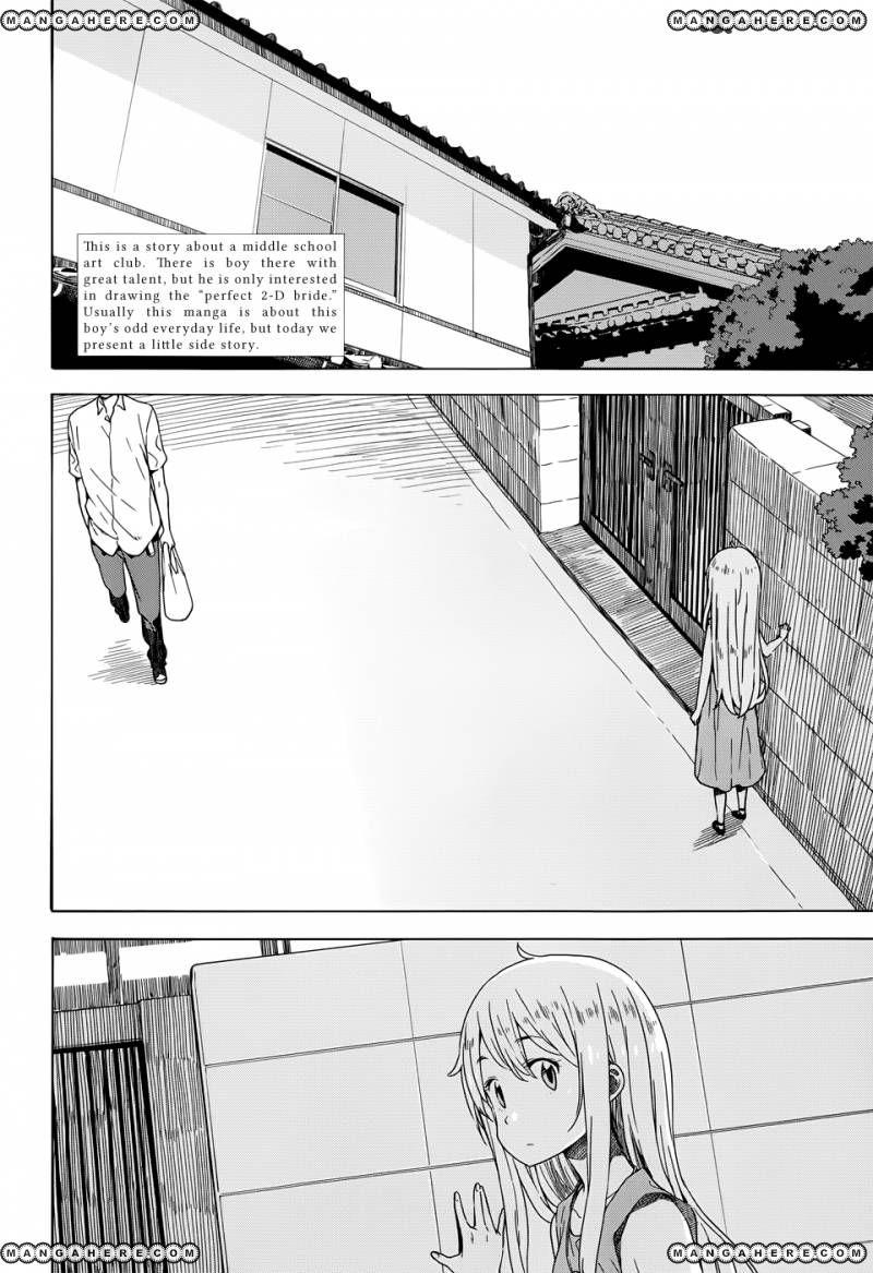 Kono Bijutsubu ni wa Mondai ga Aru! 14 Page 2