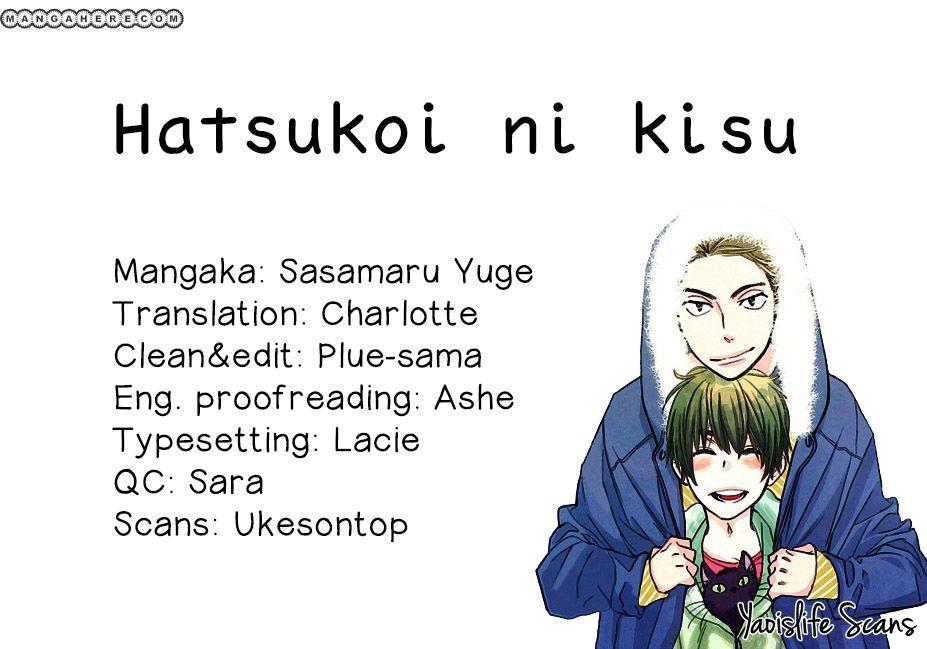 Hatsukoi ni Kisu 1 Page 2