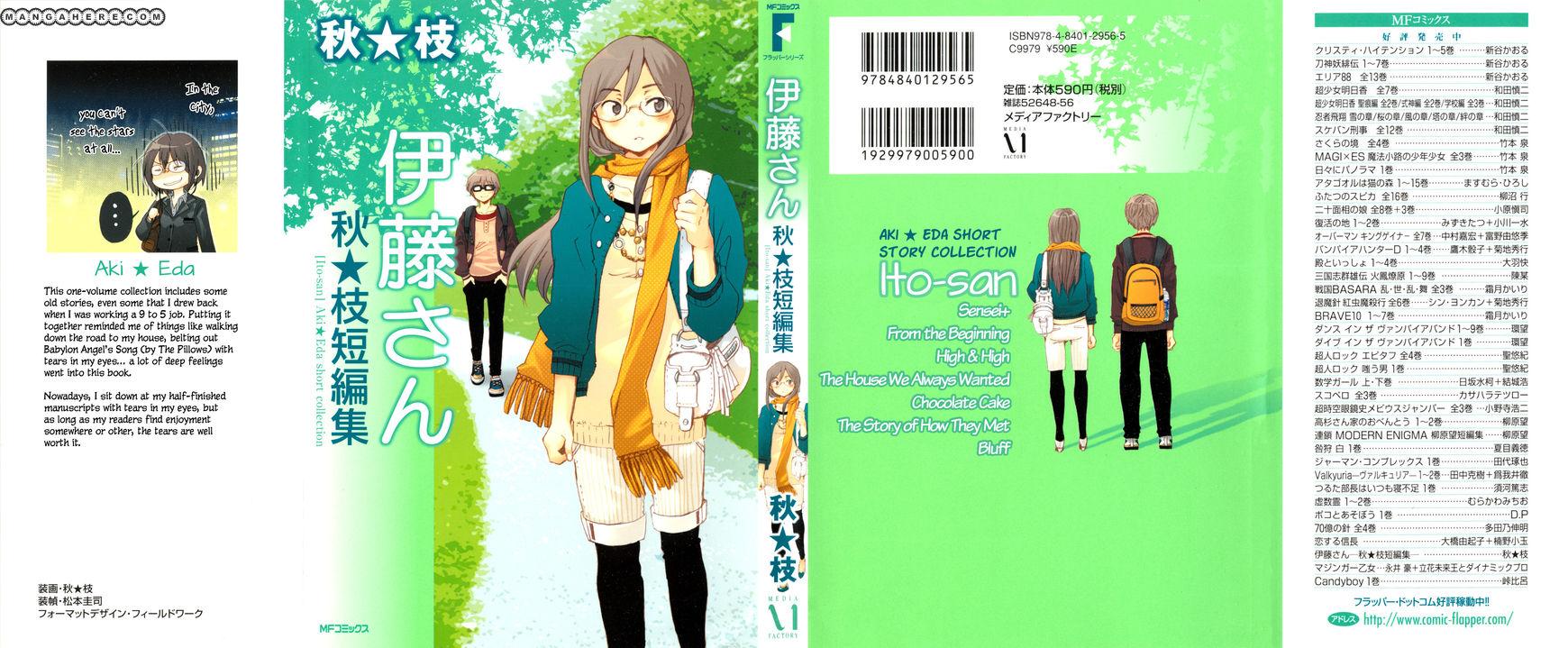 Itou-san 1 Page 1