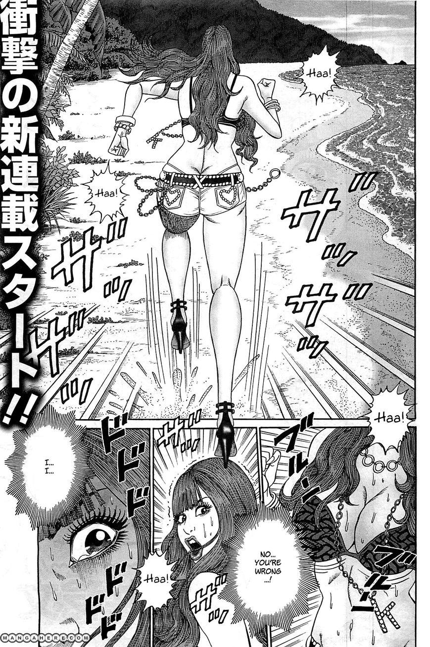 Zetsubou no Hantou - Hyakunin no Brief Otoko to Hitori no Kaizou Gal 1 Page 1