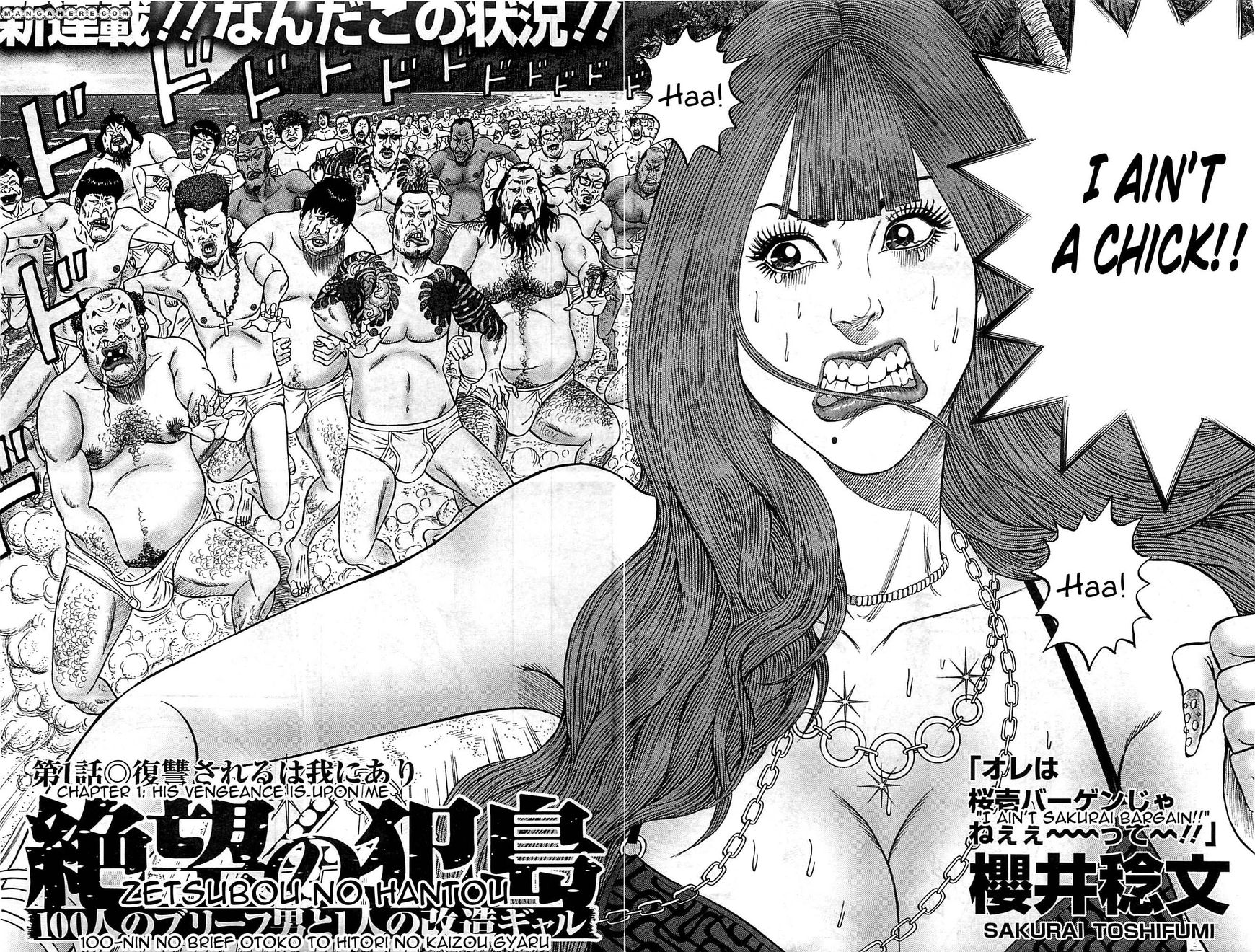 Zetsubou no Hantou - Hyakunin no Brief Otoko to Hitori no Kaizou Gal 1 Page 2