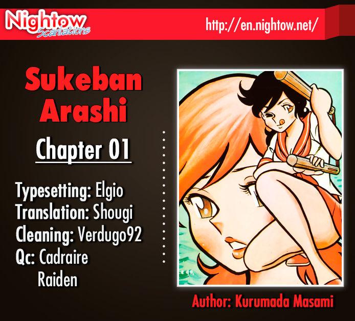 Sukeban Arashi 1 Page 2