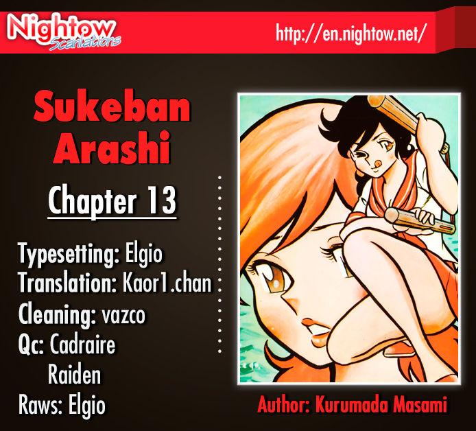 Sukeban Arashi 13 Page 2