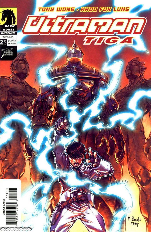 Ultraman Tiga 2 Page 1