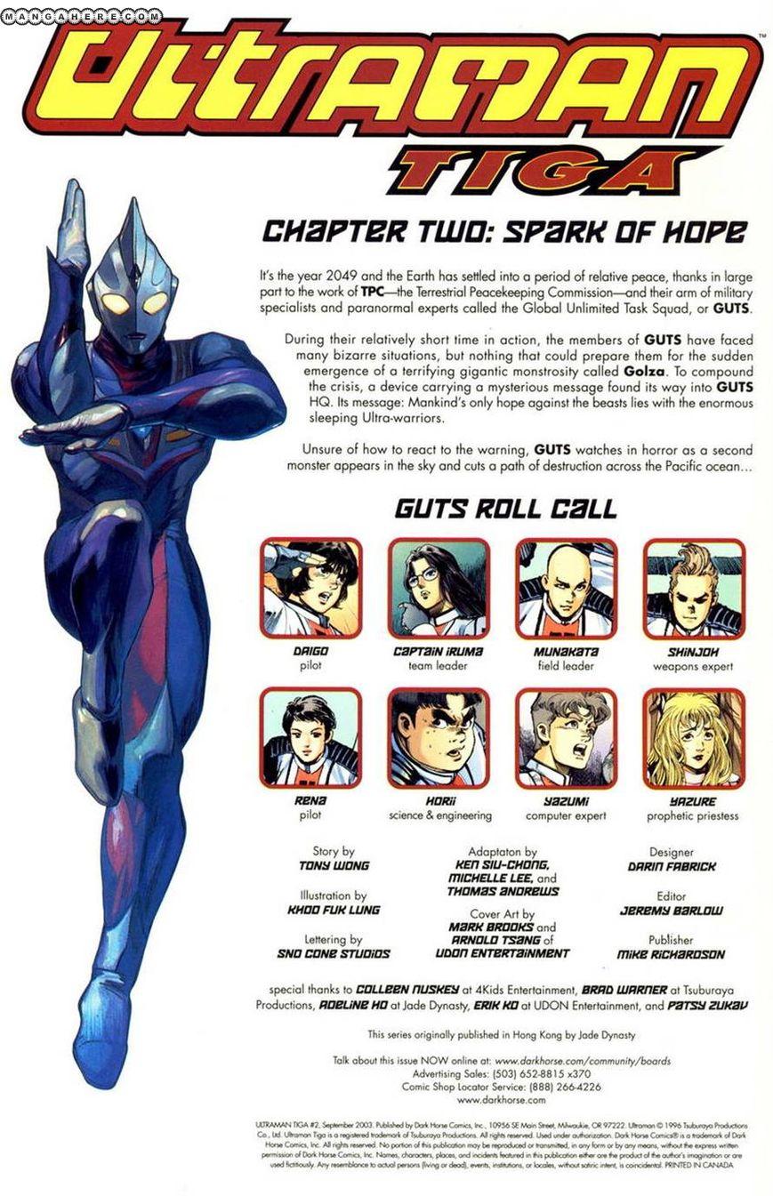 Ultraman Tiga 2 Page 2