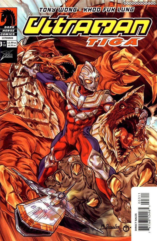 Ultraman Tiga 3 Page 1