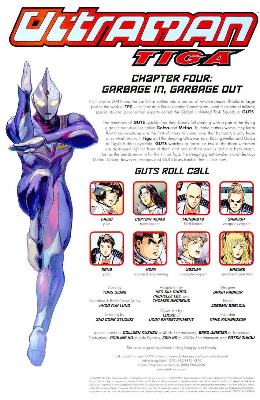 Ultraman Tiga 4 Page 3