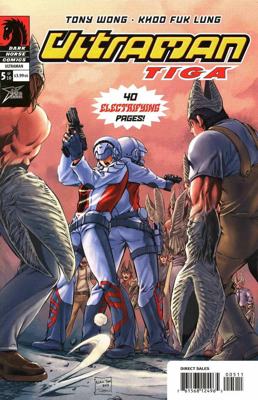 Ultraman Tiga 5 Page 2