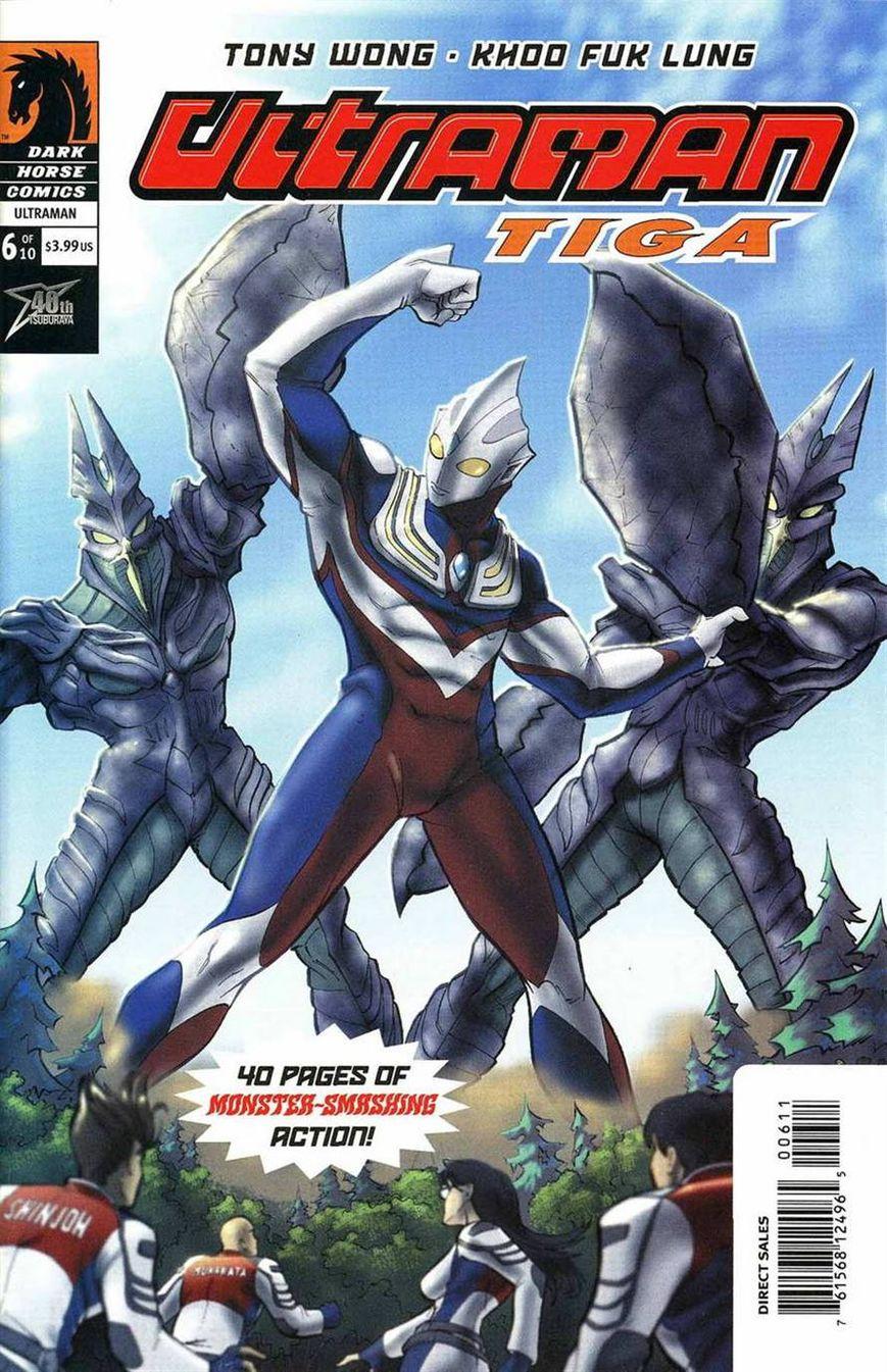 Ultraman Tiga 6 Page 1