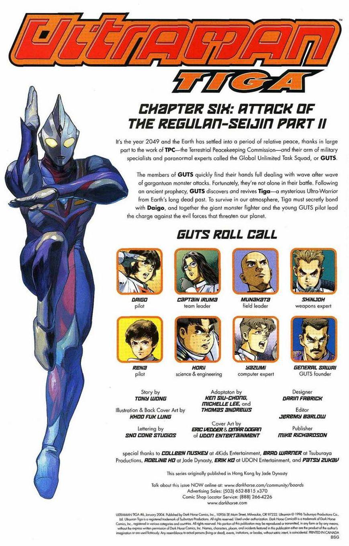 Ultraman Tiga 6 Page 2