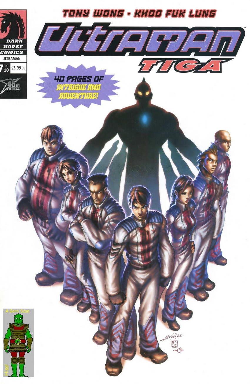 Ultraman Tiga 7 Page 1