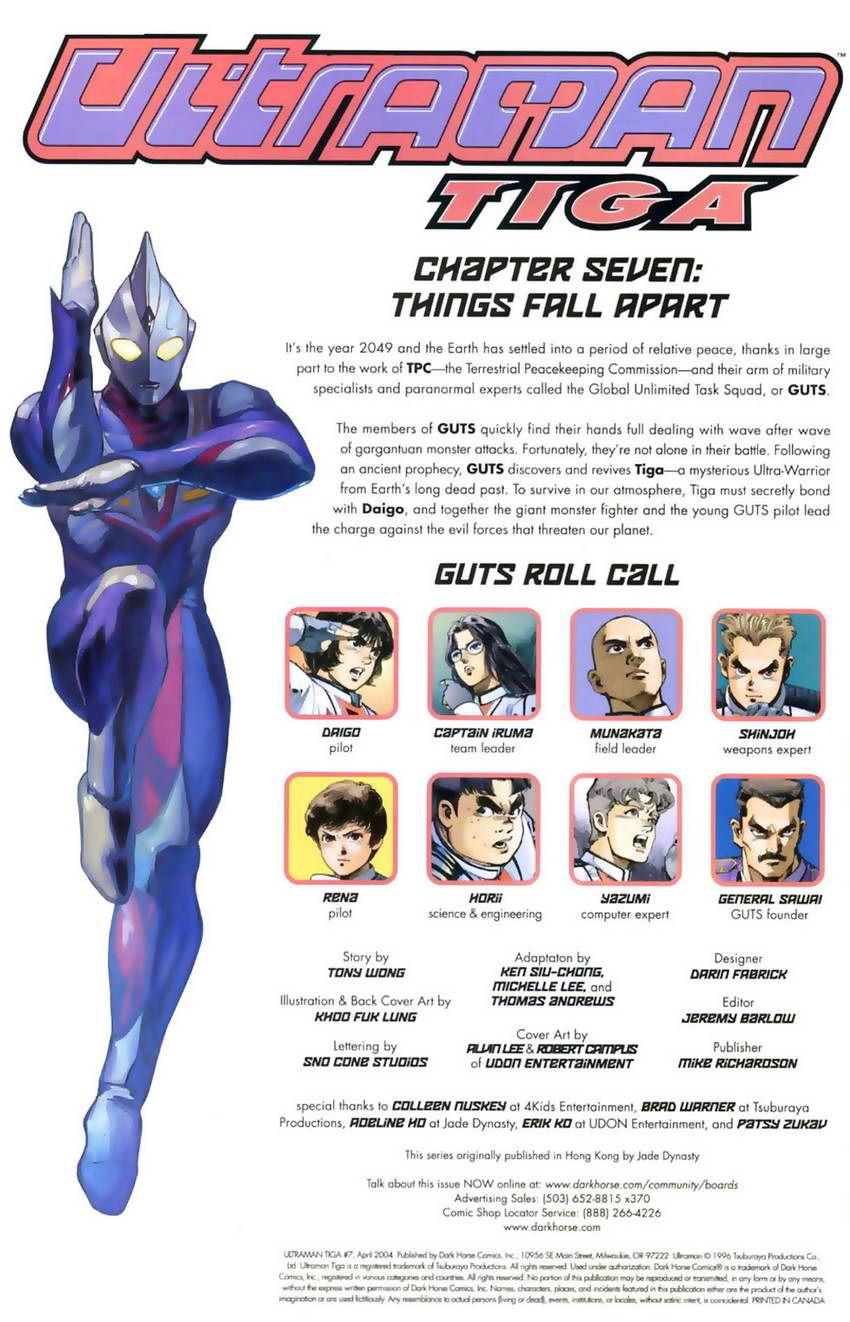 Ultraman Tiga 7 Page 2