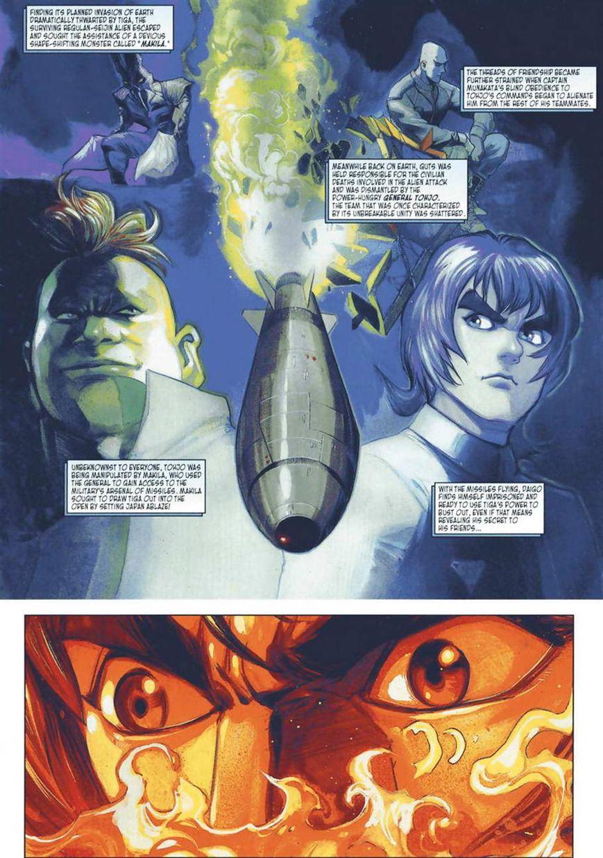Ultraman Tiga 8 Page 3