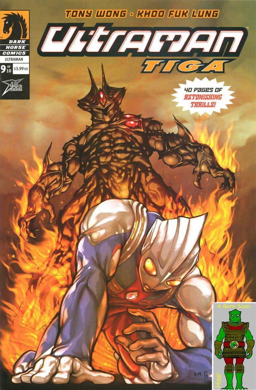 Ultraman Tiga 9 Page 1