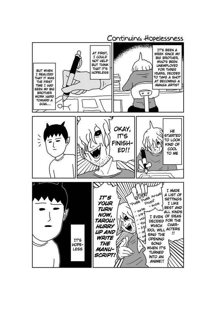 Makai no Ossan 20 Page 2