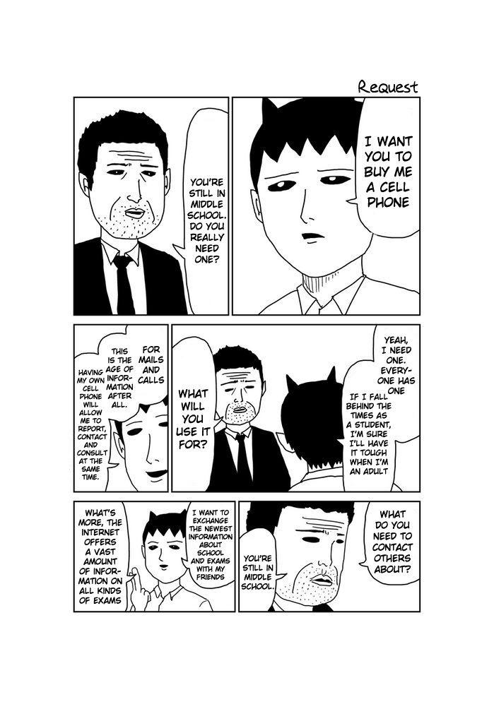 Makai no Ossan 34 Page 2