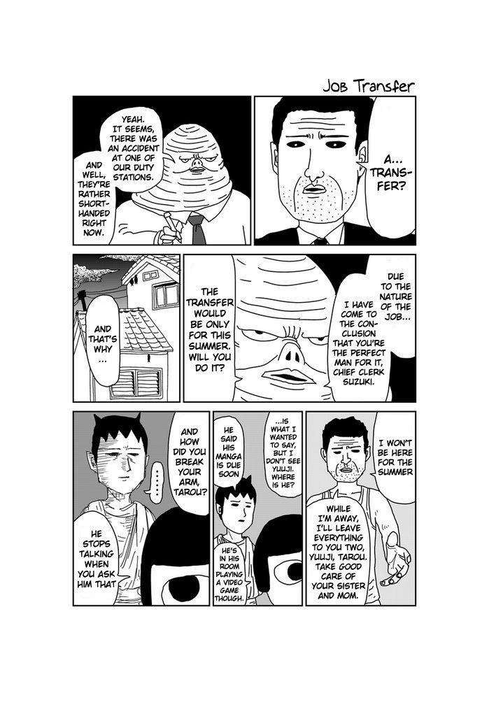 Makai no Ossan 44 Page 2
