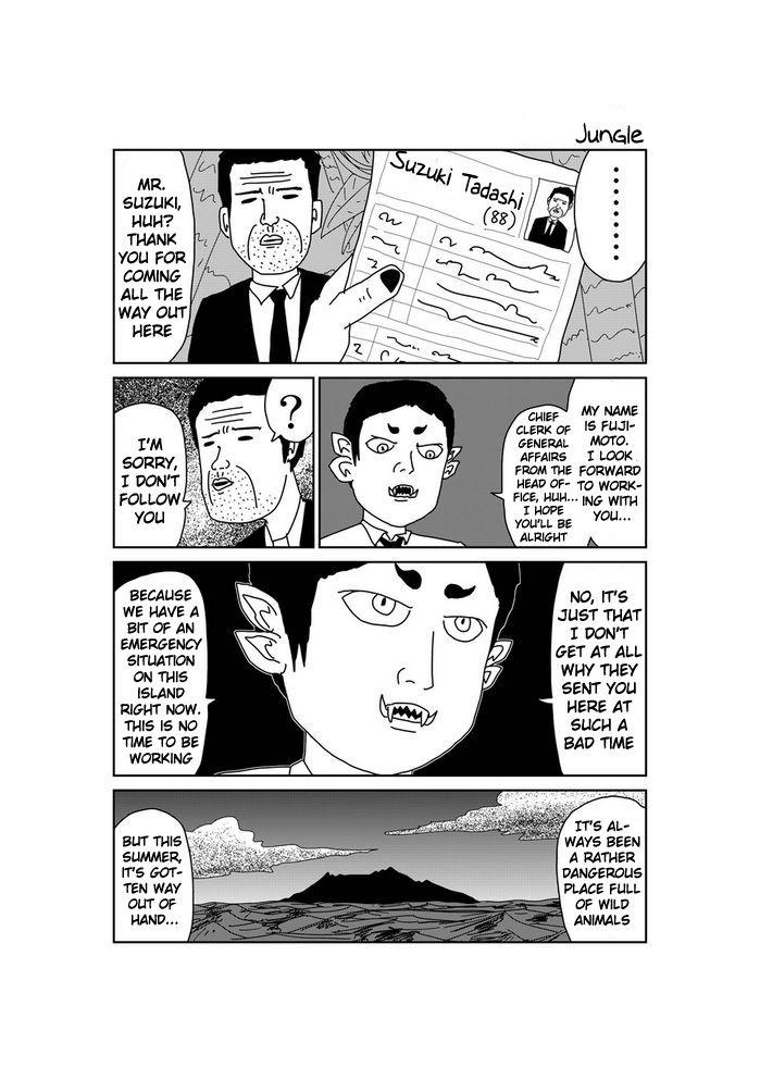 Makai no Ossan 46 Page 1