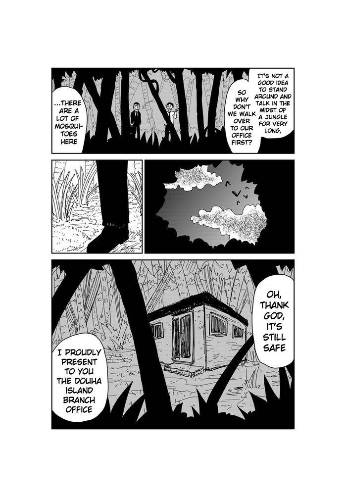 Makai no Ossan 46 Page 2