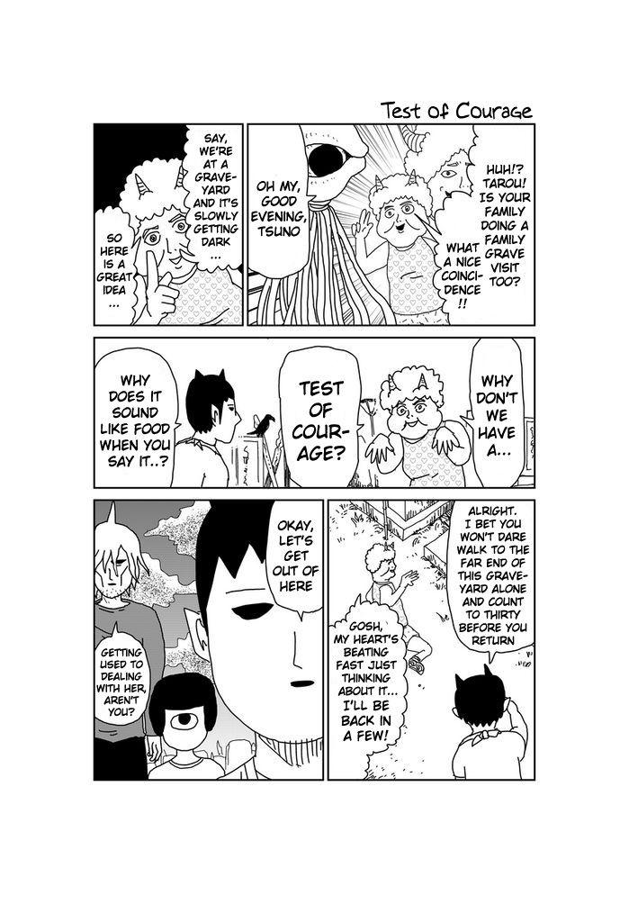 Makai no Ossan 66 Page 1