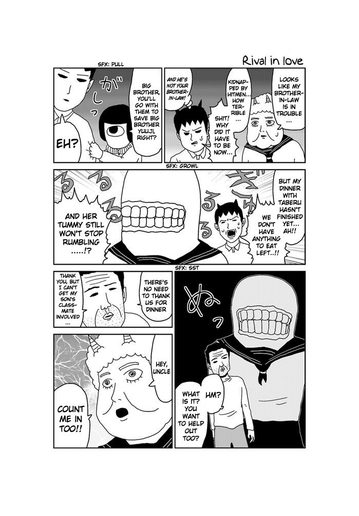 Makai no Ossan 180 Page 2
