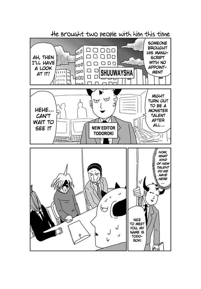 Makai no Ossan 203 Page 2