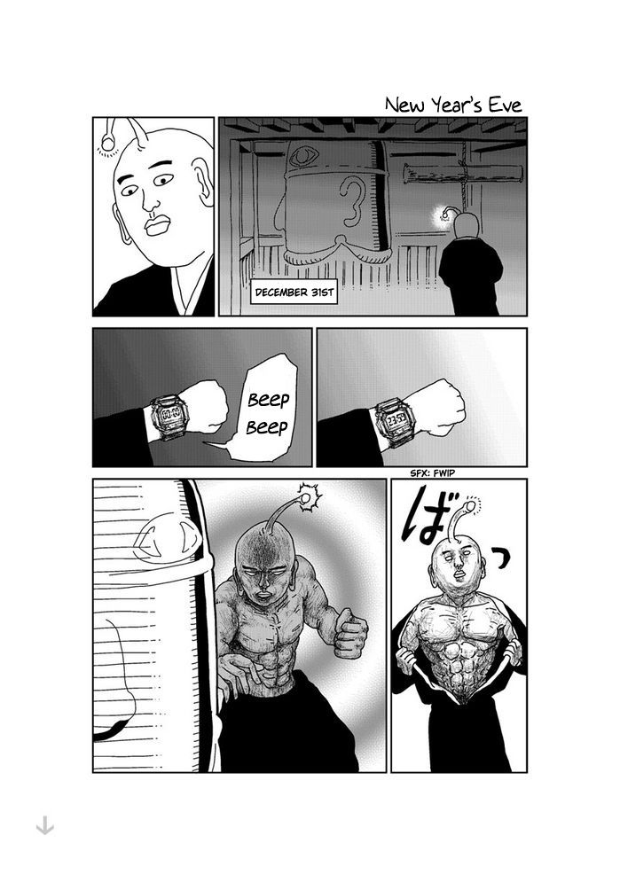 Makai no Ossan 204 Page 1