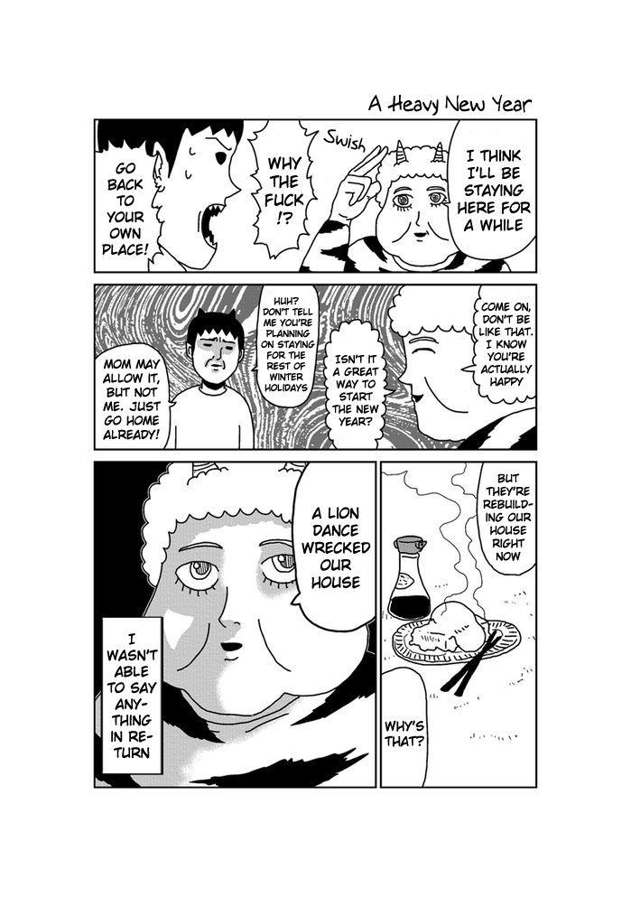 Makai no Ossan 213 Page 1