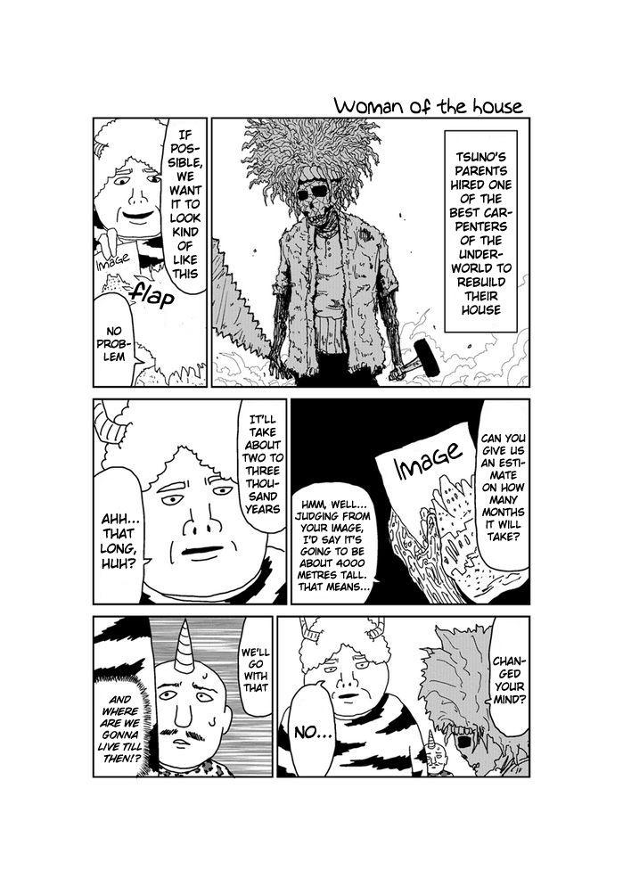 Makai no Ossan 214 Page 1
