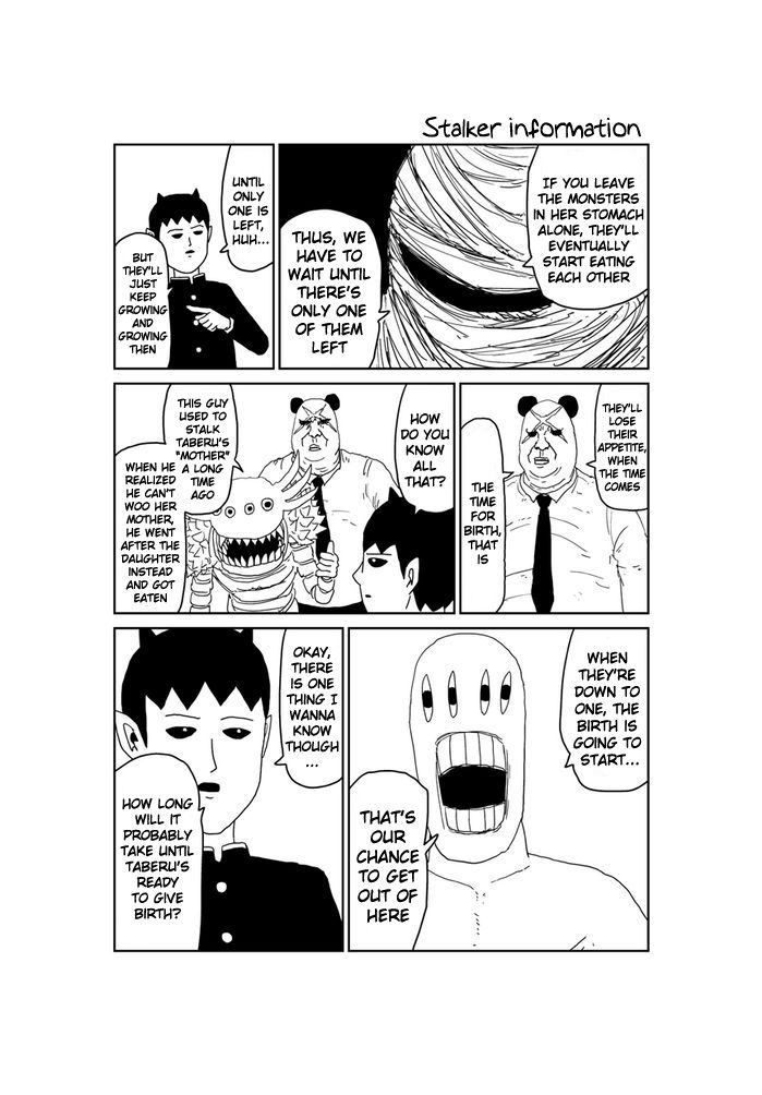 Makai no Ossan 244 Page 1