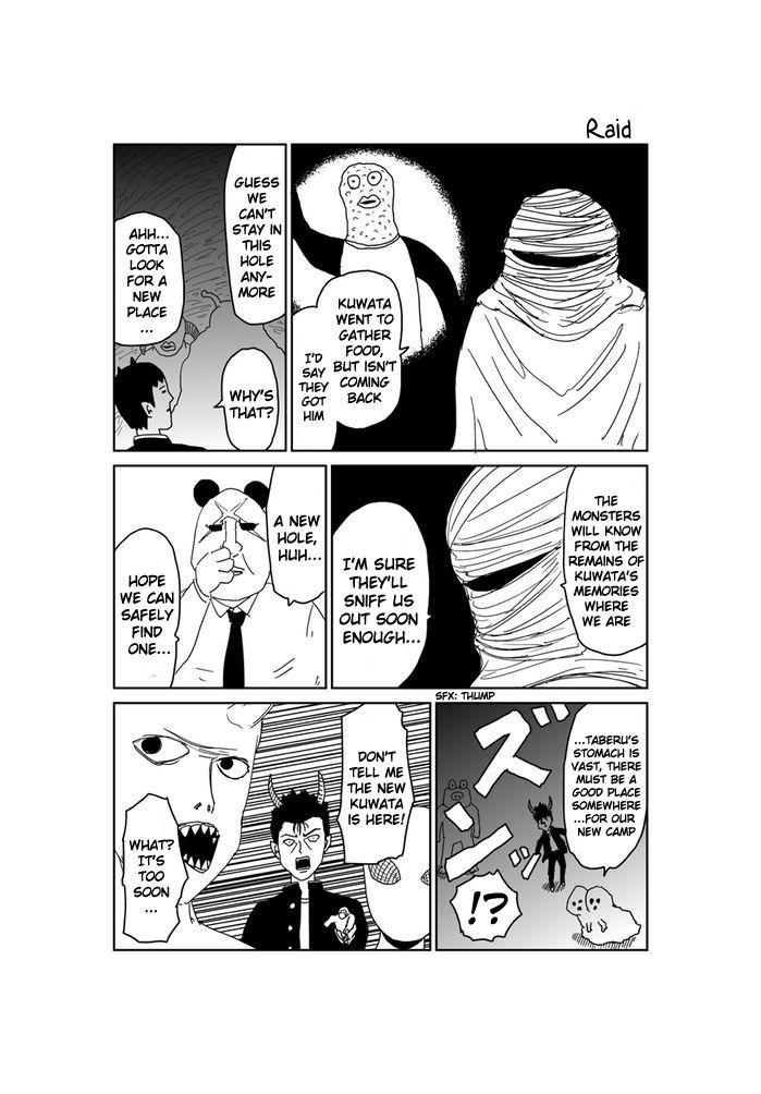 Makai no Ossan 249 Page 1