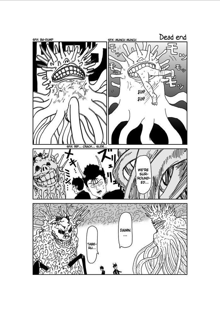 Makai no Ossan 258 Page 1