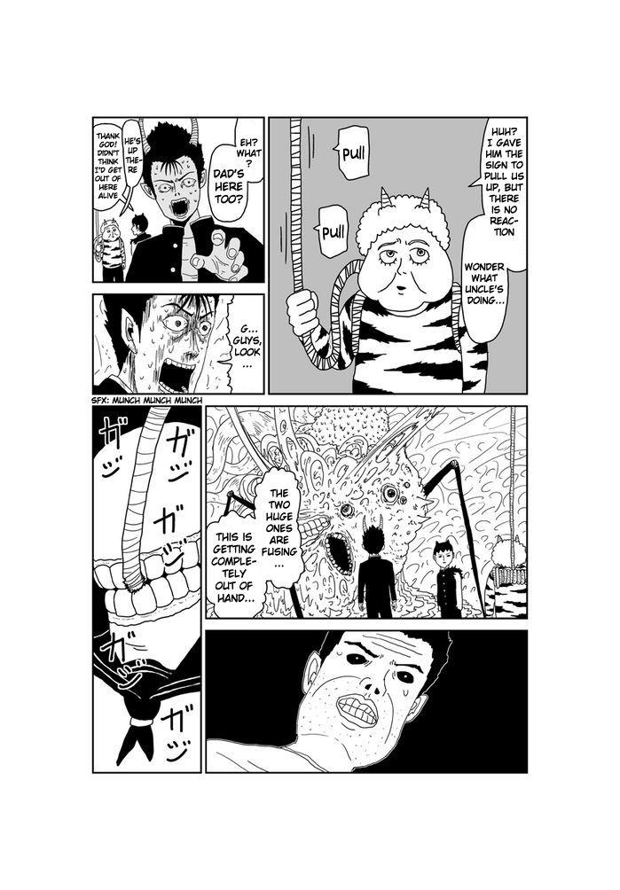 Makai no Ossan 262 Page 2