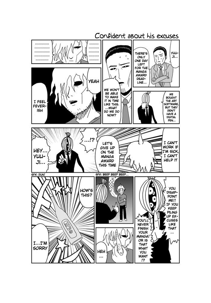 Makai no Ossan 284 Page 2